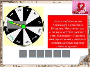 Суперигра Многие читали книгу Эдуарда Успенского «Любимая девочка дяди Федора