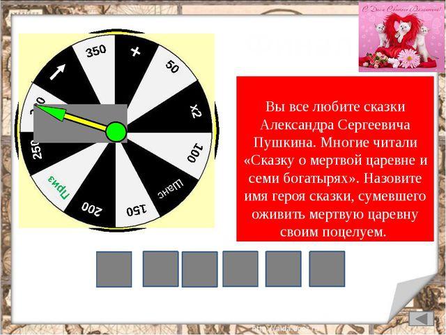 Суперигра Многие читали книгу Эдуарда Успенского «Любимая девочка дяди Федора...