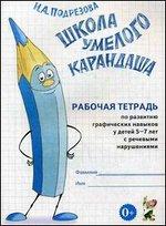 http://s.biblion.ru/i/i/101/1018596.jpg