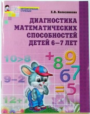 http://shkola7gnomov.ru/pictures/big/20264.jpg?03.01.14.06.30.51