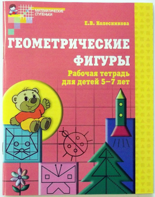 http://shkola7gnomov.ru/tmp/input/import_files/91/914fbfd6-ebc8-11df-950a-e0cb4e0c3459.jpeg