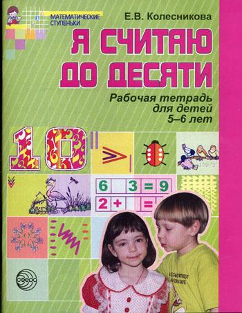 http://www.knigisosklada.ru/images/books/1889/big/1889353.jpg