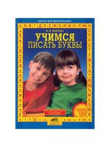 http://img.4pk.ru/300x300/images/52/2818552.jpg