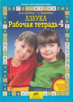 http://www.libex.ru/img/x/38/36/6bdb8.jpg