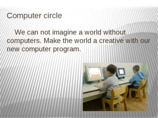 Computer circle We can not imagine a world without computers. Make the world