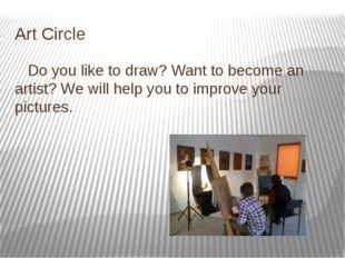 Art Circle Do you like to draw? Want to become an artist? We will help you to