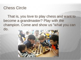 Chess Circle That is, you love to play chess and want to become a grandmaster