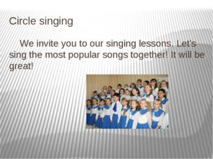 Circle singing We invite you to our singing lessons. Let's sing the most popu