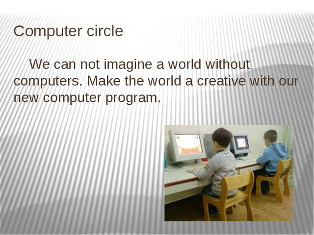 Computer circle We can not imagine a world without computers. Make the world...