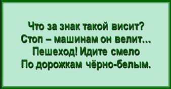 hello_html_5de38b90.png