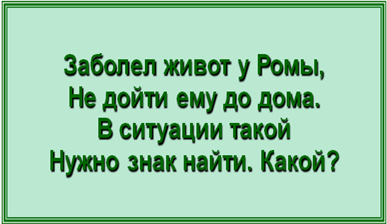 hello_html_m5cc4c7a1.png