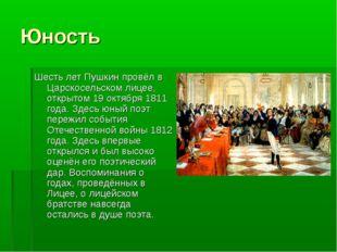 Юность Шесть лет Пушкин провёл в Царскосельском лицее, открытом 19 октября 18
