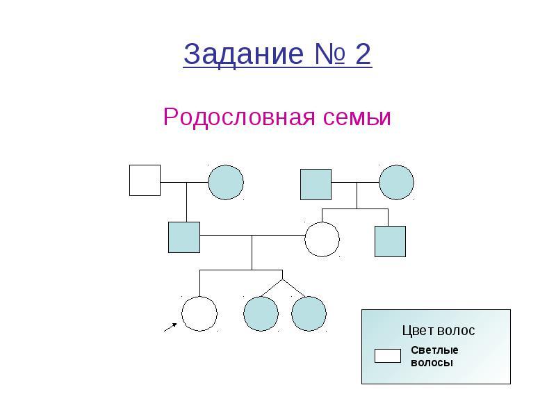 hello_html_16b60fa6.jpg