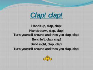 Clap! clap! Hands up, clap, clap! Hands down, clap, clap! Turn yourself aroun