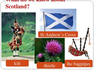 What do we know about Scotland? kilt St Andrew's Cross thistle the bagpipes