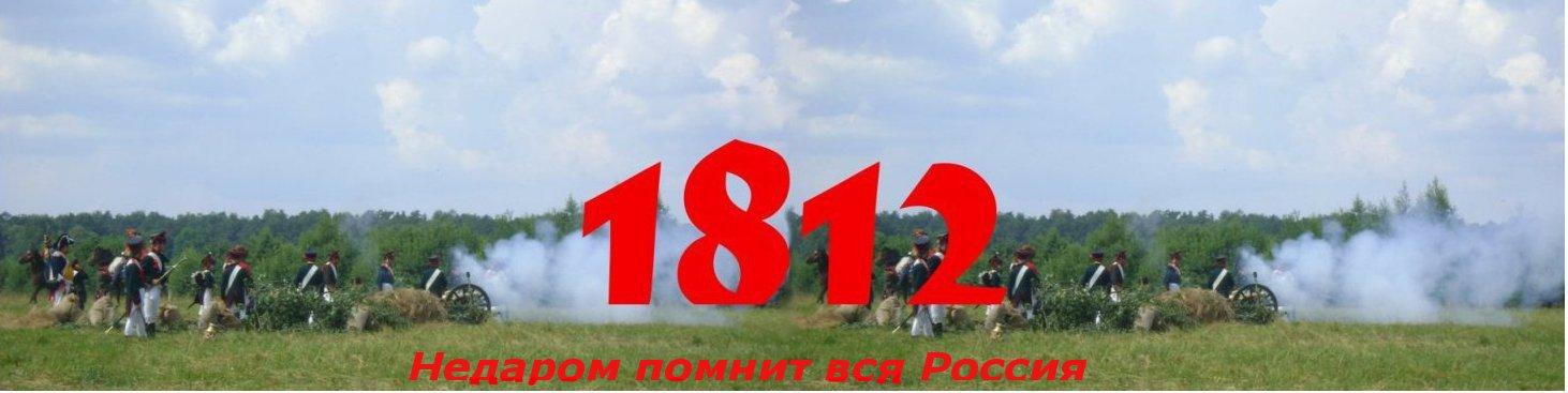 http://shzakl.luga.ru/files/loshkov/pica3/pamaytnik10_3_2.jpg