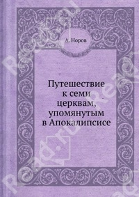 http://read.ru/covers_rr/big/2353970.jpg