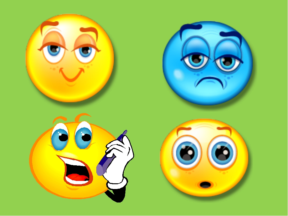 Мимика и жесты с картинками