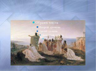 В Греции была выпущена почтовая марка по случаю переименования острова Самос