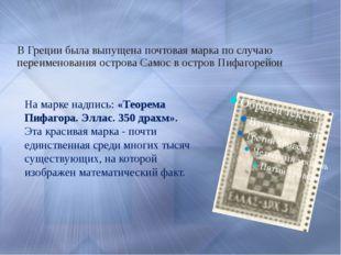 Литература 1. Л.С. Атанасян, В.Т. Бутузов, С.Б. Кадомцев Геометрия 7-9 классы