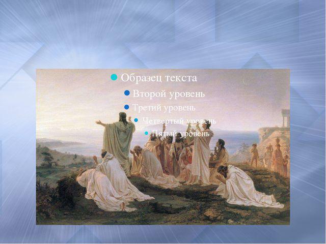 В Греции была выпущена почтовая марка по случаю переименования острова Самос...