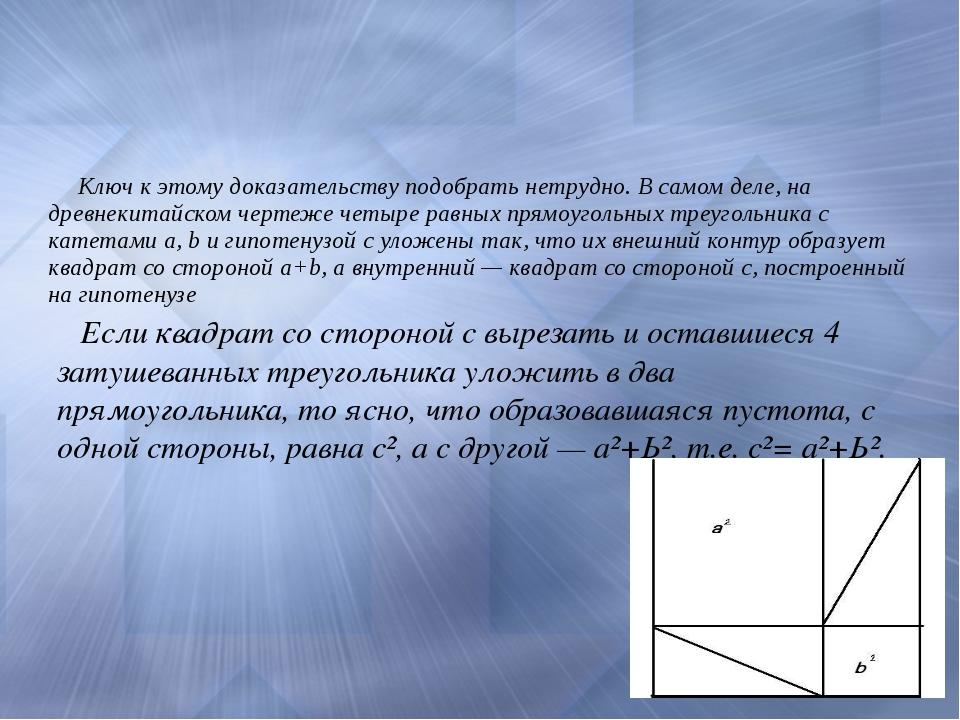 Доказательство Аннариция Багдадский математик и астроном Х в. ан-Найризий (ла...