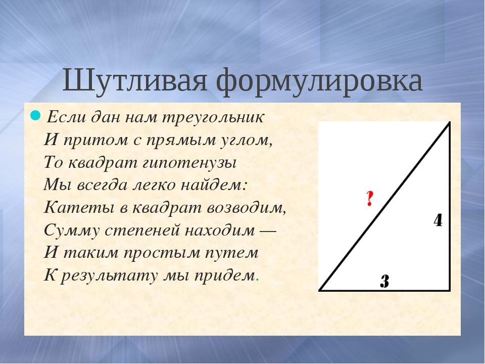 Стихотворение о теореме А. фон Шамиссо : Уделом истины не может быть забвенье...