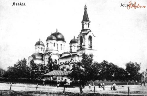 http://www.etoretro.ru/data/media/28/1327656815e4c.jpg