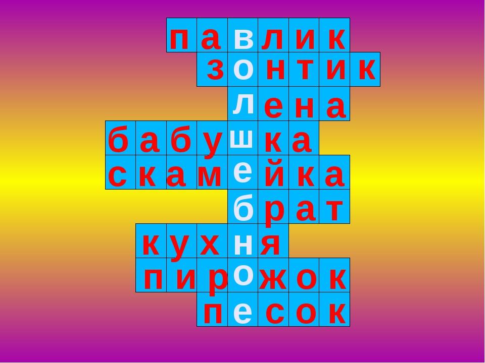 в о л ш е б н о е п а л и к з н т и к е н а б а б у к а с к а м й к а р а т...