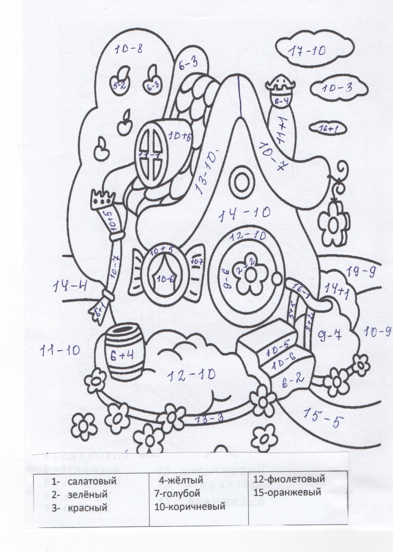 C:\Users\ЛАРИСА\Documents\Scanned Documents\Рисунок (33).jpg
