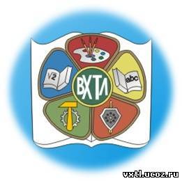http://vxtl.ucoz.ru/_si/0/58760652.jpg