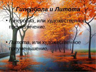 Стихотворение Сергея Есенина «С добрым утром!» Задремали звезды золотые, Задр