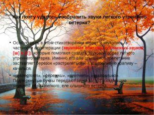 Полезные ресурсы http://www.lit-studia.ru/Специфика работы с лирикой (стихотв