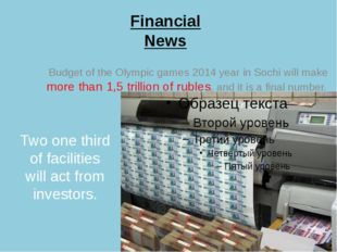Financial News Budget of the Olympic games 2014 year in Sochi will make more