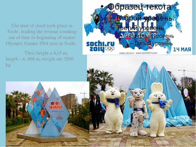 The start of clock took place in Sochi, leading the reverse counting out of t...