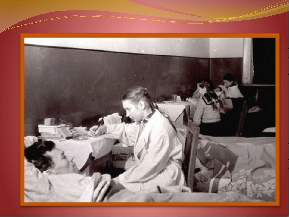 Дежурство детей в госпитале