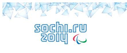 http://files.adme.ru/files/news/part_10/100461/sochip.jpg