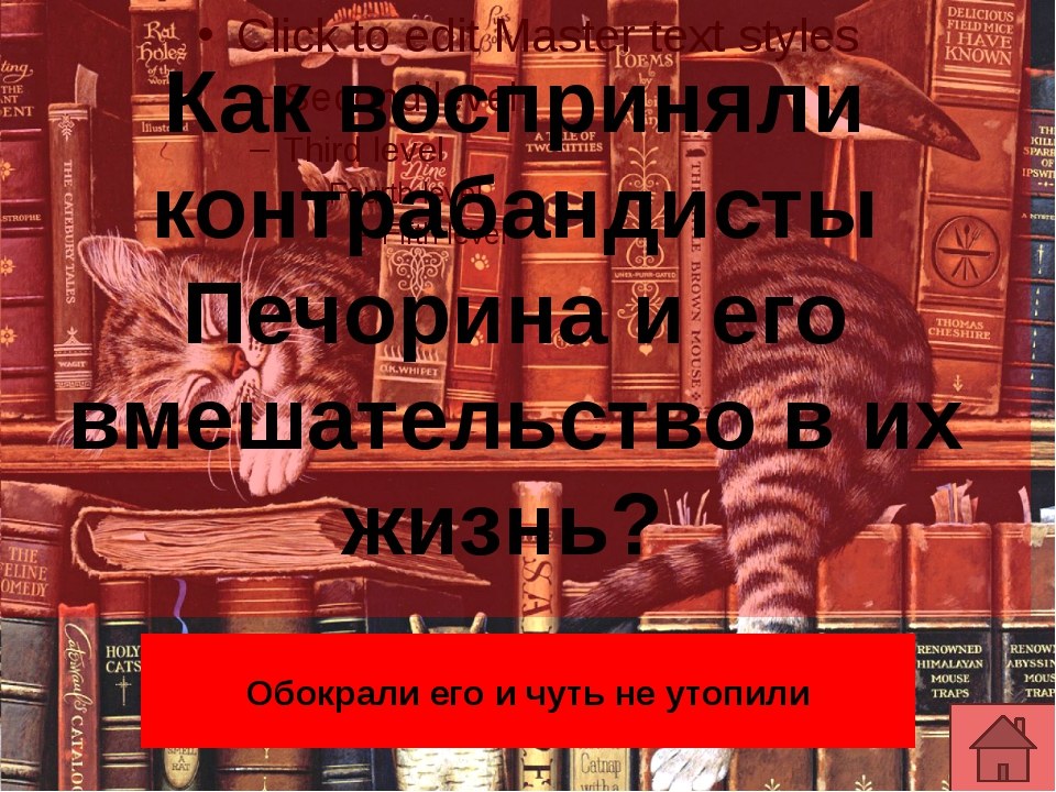 Кого встречает Печорин в главе «Тамань»? Честных контрабандистов