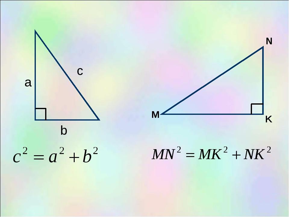 a b c M N K