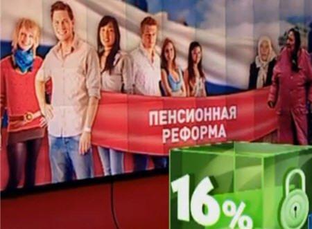 http://usznkorocha.ru/uploads/images/pfr/1353282704_reforma.jpg