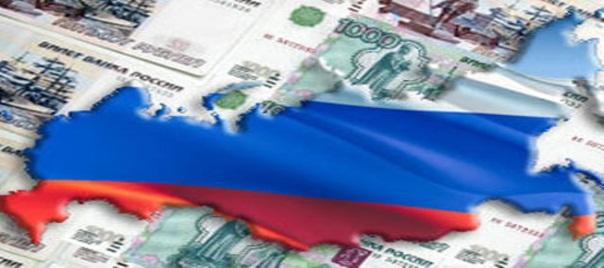 http://www.wellnews.ru/uploads/posts/2014-03/1394510012_regiony-rossii-dolzhny-federalam-kriticheskie-summy.jpg