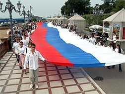 http://www.vestikavkaza.ru/upload/big/iblock/027/Russian_flag1.jpg