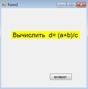 hello_html_2b975936.jpg