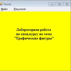 hello_html_3b3aea35.png
