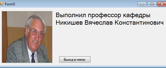 hello_html_3ec311e0.png