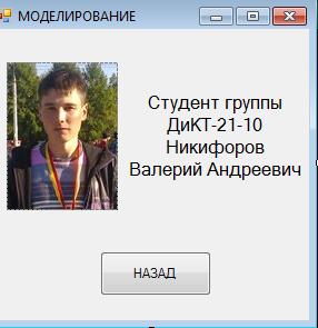 hello_html_3edb494b.png