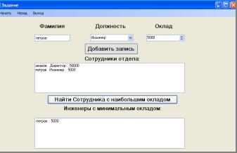 hello_html_41d22e4b.png