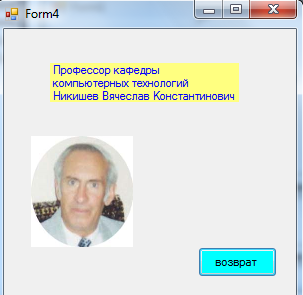 hello_html_52c4a6a1.png