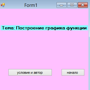 hello_html_62ff5777.png