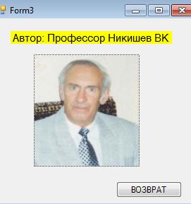 hello_html_673150e8.png